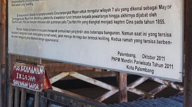 kampung kapitan wisata palembang
