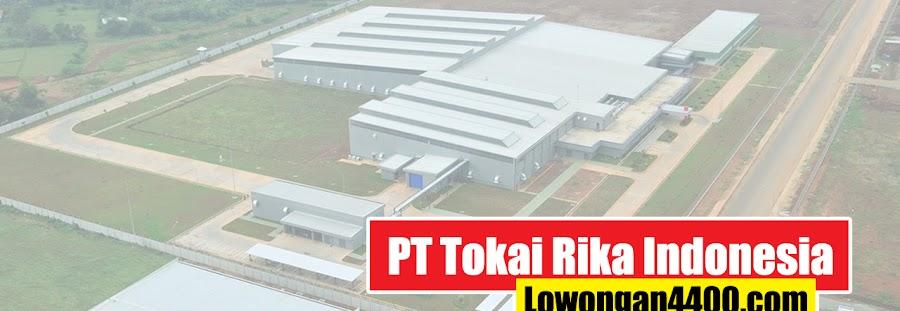 Lowongan Kerja PT Tokai Rika Indonesia Kawasan MM2100