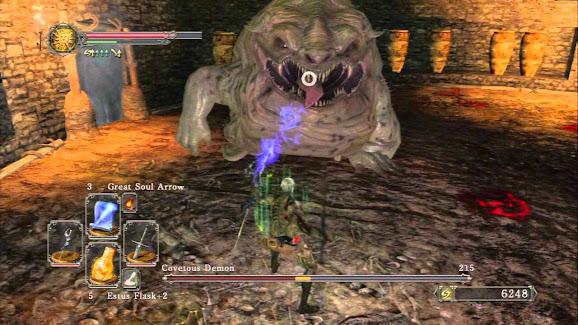 Dark Souls 2 ScreenShot