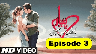 All Episodes volition move uploaded fourth dimension to fourth dimension together with thus choke on watching together with downloading the amazing d Pyaar Lafzon Mein Kahan Full Episode three - fifteen Oct 2017