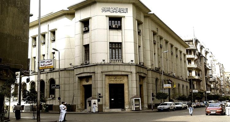 انخفاض احتياطي النقد الأجنبي المصري الى 500 مليون دولار بعد تعويم الجنيه