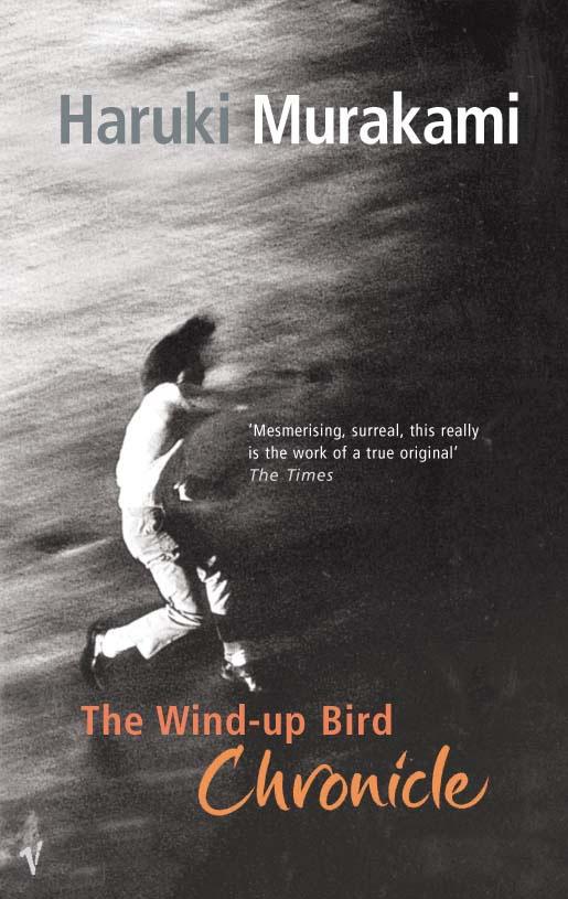 windup-bird.jpg