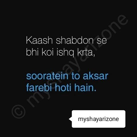 Sensitive Poetry Love Picture Shayari Whatsapp Status Lines in Hindi