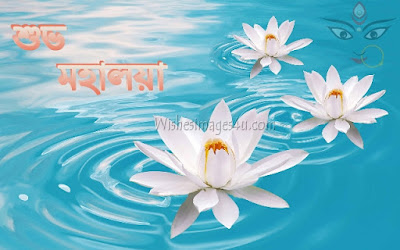 Mahalaya Bangla Whatsapp Dp images Latest 2017