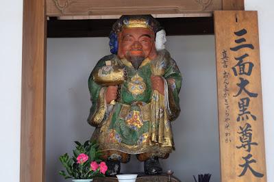 宇治市の曹洞宗の寺院 興聖寺(こうしょうじ)三面大黒尊天