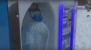 Автомат воды