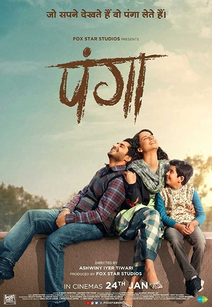 Panga  (2020) Full HD Movie Download 720p and 480p | Panga Full Movie Download