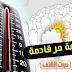 توقع درجات حرارة مرتفعة لما تبقى من رمضان