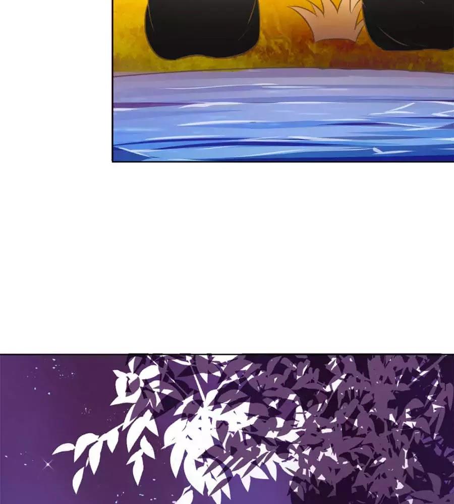 Yển Sư Yêu Hậu chap 3 - Trang 15
