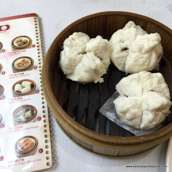 steamed barbecue pork buns at Joy Luck Palace in Cupertino, California
