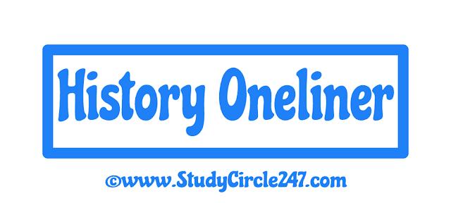 Quiz No. - 159 | आगामी प्रतियोगी परीक्षाओं के लिए इतिहास के महत्वपूर्ण प्रश्न।