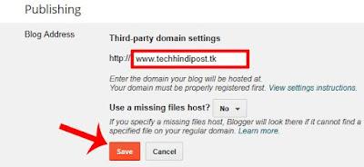 tk domain blog me kaise add kare