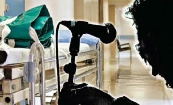 ΣΥΜΒΑΙΝΕΙ ΤΩΡΑ.... Στο νοσοκομείο ΕΣΠΕΥΣΜΕΝΑ γνωστός νεαρός έλληνας τραγουδιστής