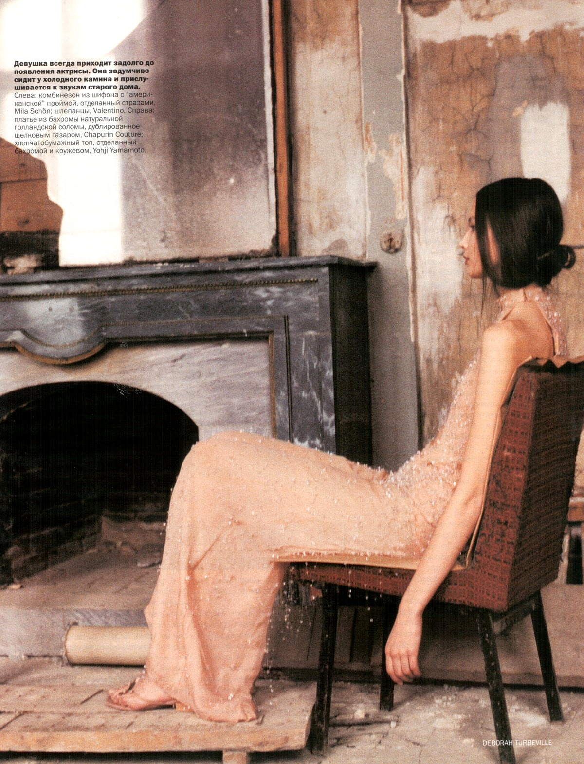 Mila Schon in Vogue Russia July/August 2000 (photography: Deborah Turbeville)