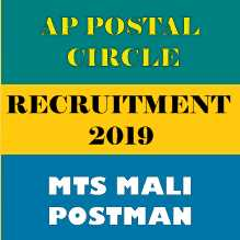 AP Postal Circle Jobs 2019 Apply for Postman, Mali, MTS @appost.in