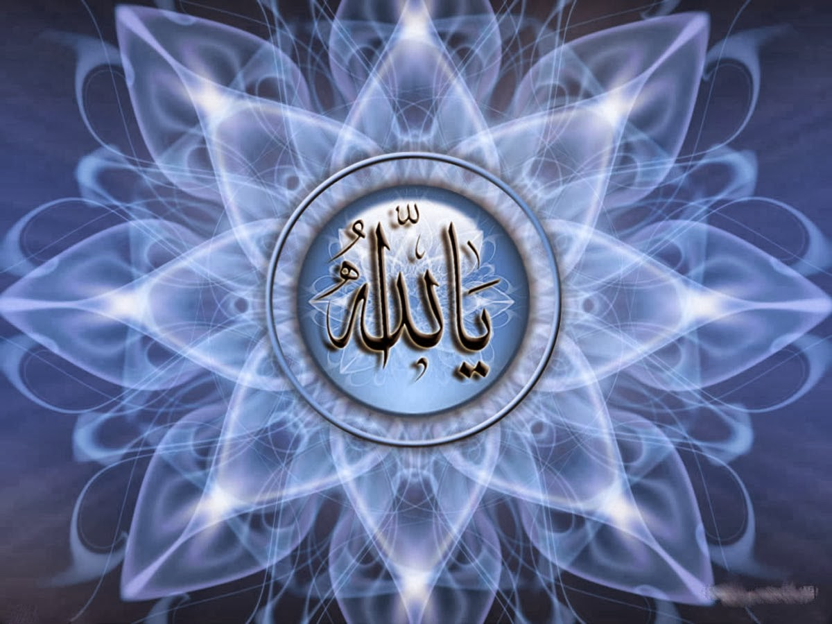 Allah Islamic wallpapers free Love - Images of love