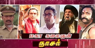 Actor Nassar Story 05-03-2020 News 7 Tamil