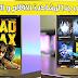 تطبيق عربي رهيب جدا لمشاهدة الأفلام و المسلسلات بجودة عالية و مترجمة للعربية !