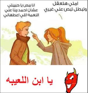 صور فيس بوك ، صور من الفيس ، صو ر بنا ت مصر