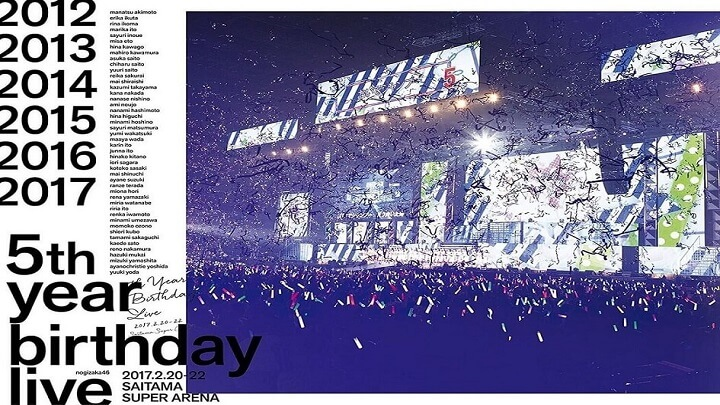 180328 乃木坂46「5th YEAR BIRTHDAY LIVE 2017.2.20-22 SAITAMA SUPER ARENA」 Blu-ray