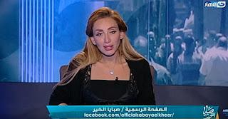 برنامج صبايا الخير حلقة الثلاثاء 17-10-2017 مع ريهام سعيد و حالات لأفضل متحدى الإعاقة (الحلقة الكاملة)