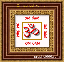 Hindu Puja Omkar Ganesh Yantra
