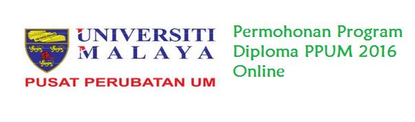 Permohonan Diploma PPUM 2016 Online