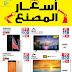 Best Al Yousifi Kuwait - Factory Prices