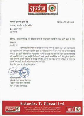 Prem Singh Shakya-BJPUP