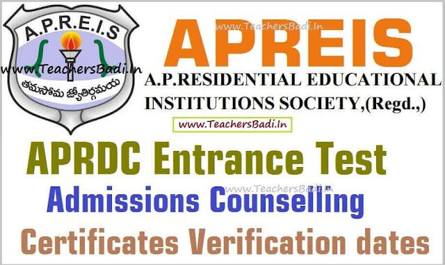 APRDC CET,Admissions counselling,Certificates verification dates 2016