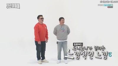 Weekly Idol Episode 343 Subtitle Indonesia