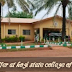 Courses Offered by Kogi State College of Education