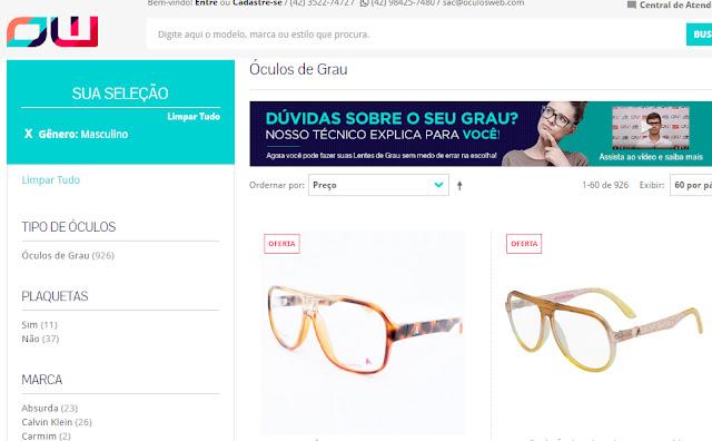 c6d009a92ca7f Macho Moda - Blog de Moda Masculina