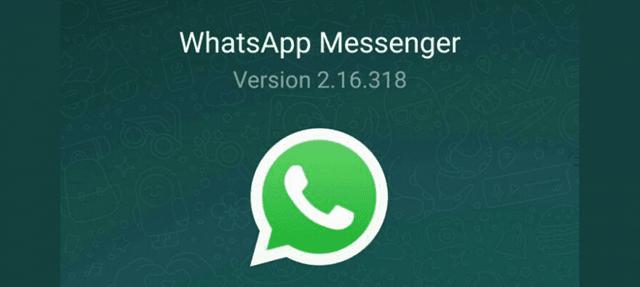 """سارع بتحميل نسخة واتس آب """"whatsapp"""" للاندرويد الجديدة التي تمكنك من الحصول على مكالمات الفيديو على هاتفك الان"""