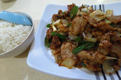 Tian Fu Ren Jia (天府人家), stir fried pork with cumin (孜然猪肉)