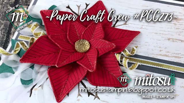 Paper Craft Crew Card Sketch Challenge #PCC273 using Stampin' Up! products order from Mitosu Crafts UK Online Shop