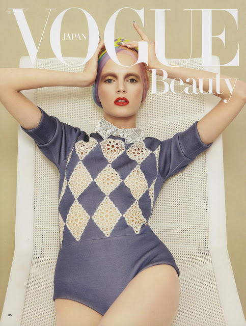 VOGUE JAPAN BEAUTY EDITORIAL JUNE 2012