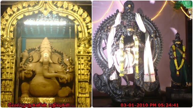 Madurai Mukuruny Vinayakar