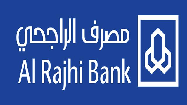 شروط قبولك في الحساب الجاري في مصرف الراجحي الجديد