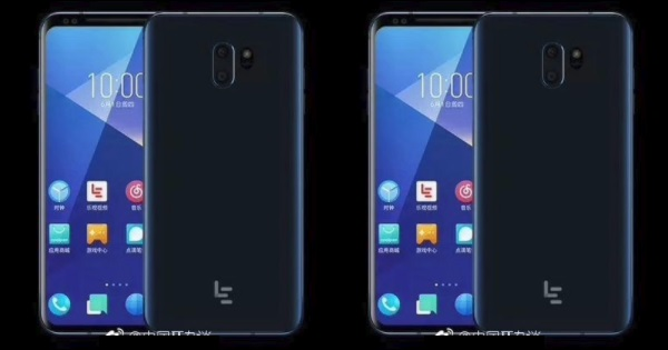 Smartphones 2018: 18:9 display smartphone will be launched soon by LeEco's company