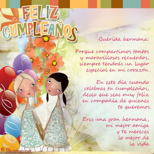 postales de cumpleanos para una amiga querida