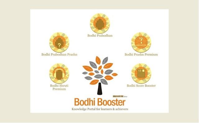 http://premium.bodhibooster.com, http://pteducation.com/bodhiboosterpremium/