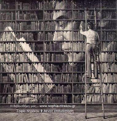 Επιμέλεια - έρευνα Σοφία Ντρέκου    Δωρεάν και εντελώς νόμιμα.   Κατεβάστε χιλιάδες βιβλία...