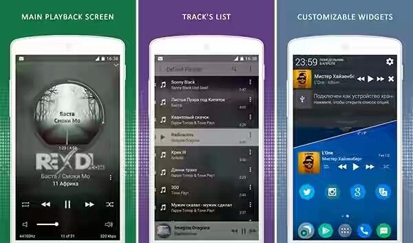 Stellio Music Player 4 13 2 Apk for Android + Unlocker