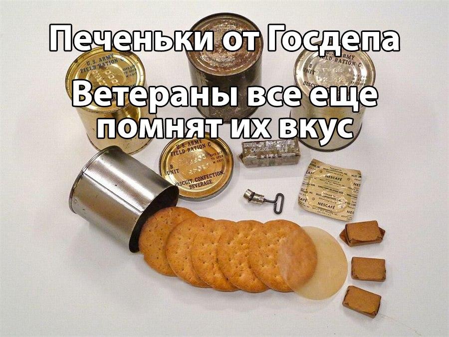 https://2.bp.blogspot.com/-BEQzPr04uXc/V8AZB9X-qYI/AAAAAAAACbw/M_IcF3cgVUcVzQ7XrYji_v05V13Ui6x7wCLcB/s1600/89475_original%255B1%255D.jpg