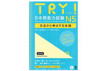 TRY! Bunpo Kara Nobasu Nihongo N5 English Edition (Revised Editon)