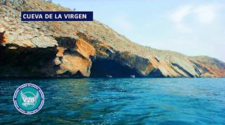 imagen cueva de la virgen isla del faro