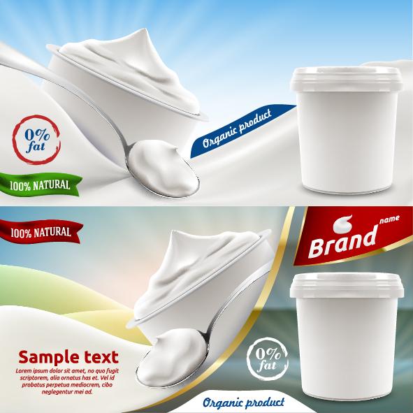 Natural yogurt blank bottle in milk swirl branding ready ads free vector