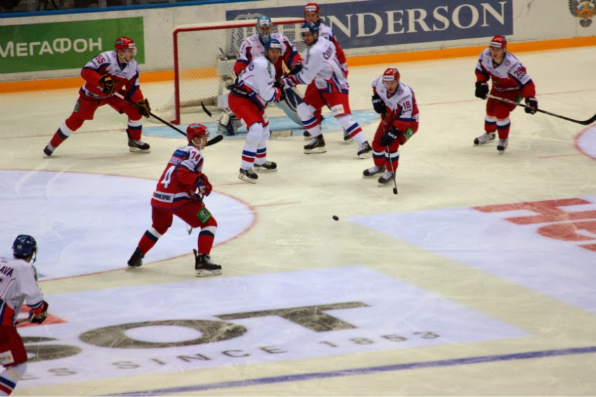 Sochi Ice Hockey Cup 2014