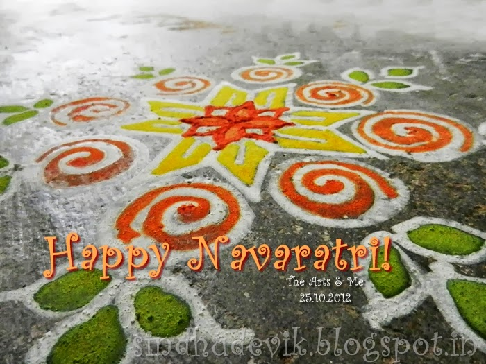 A herbal rangoli made on the nineth day of navarti festival in 2012